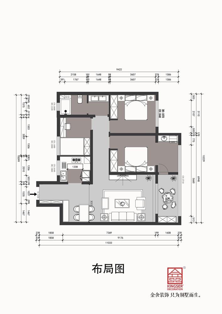 远洋晟庭130平米现代风格装修户型解析